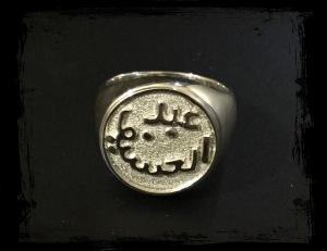Cincin ABDUL HASIF